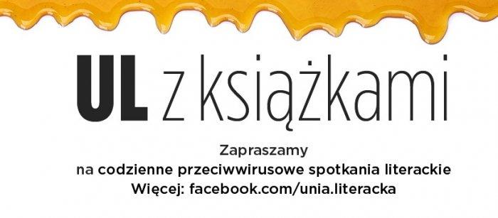 UL z książkami