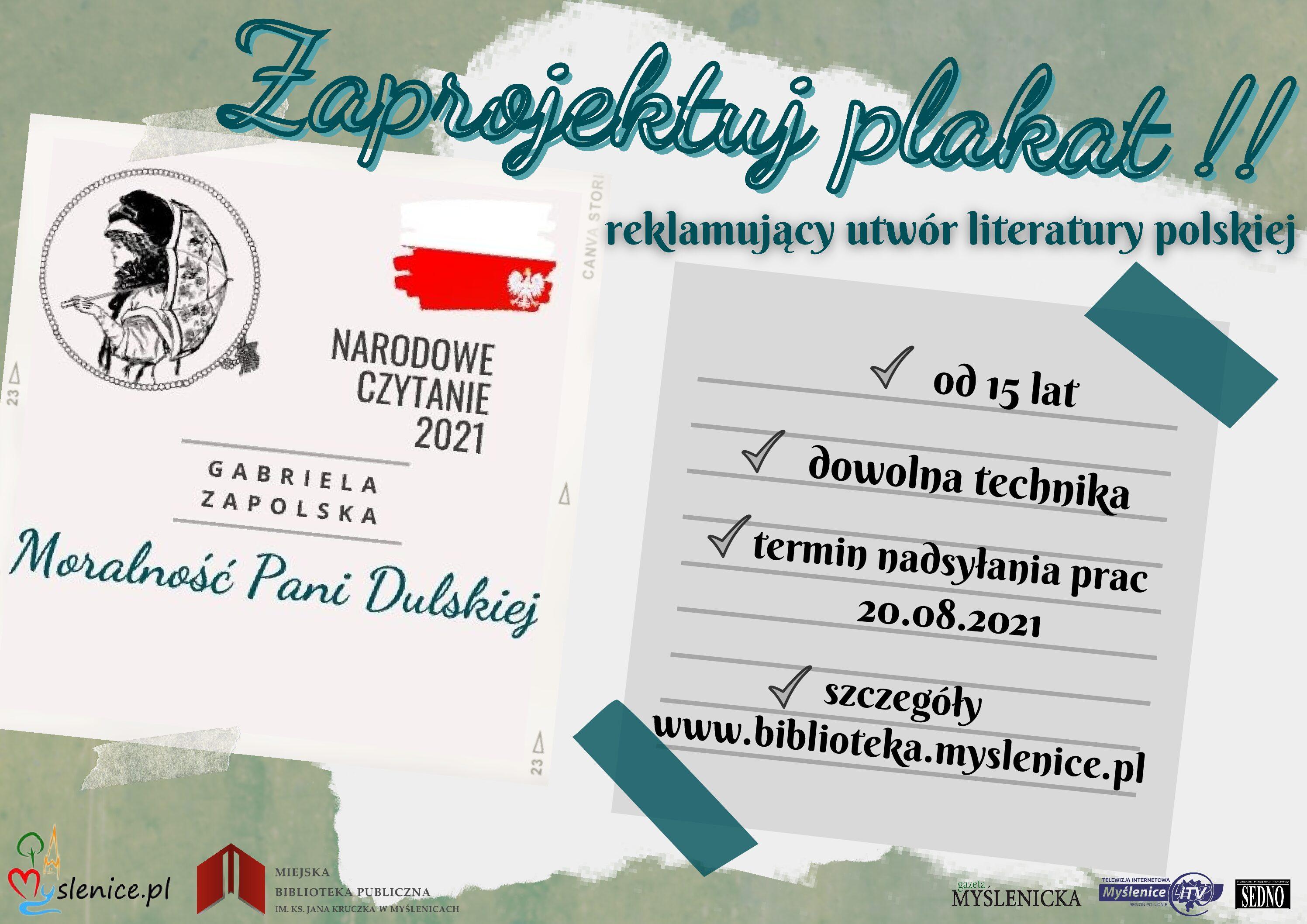 """Zapraszamy do udziału w konkursie """"Zaprojektuj plakat"""". Na zwycięzców czekają atrakcyjne nagrody!!!"""