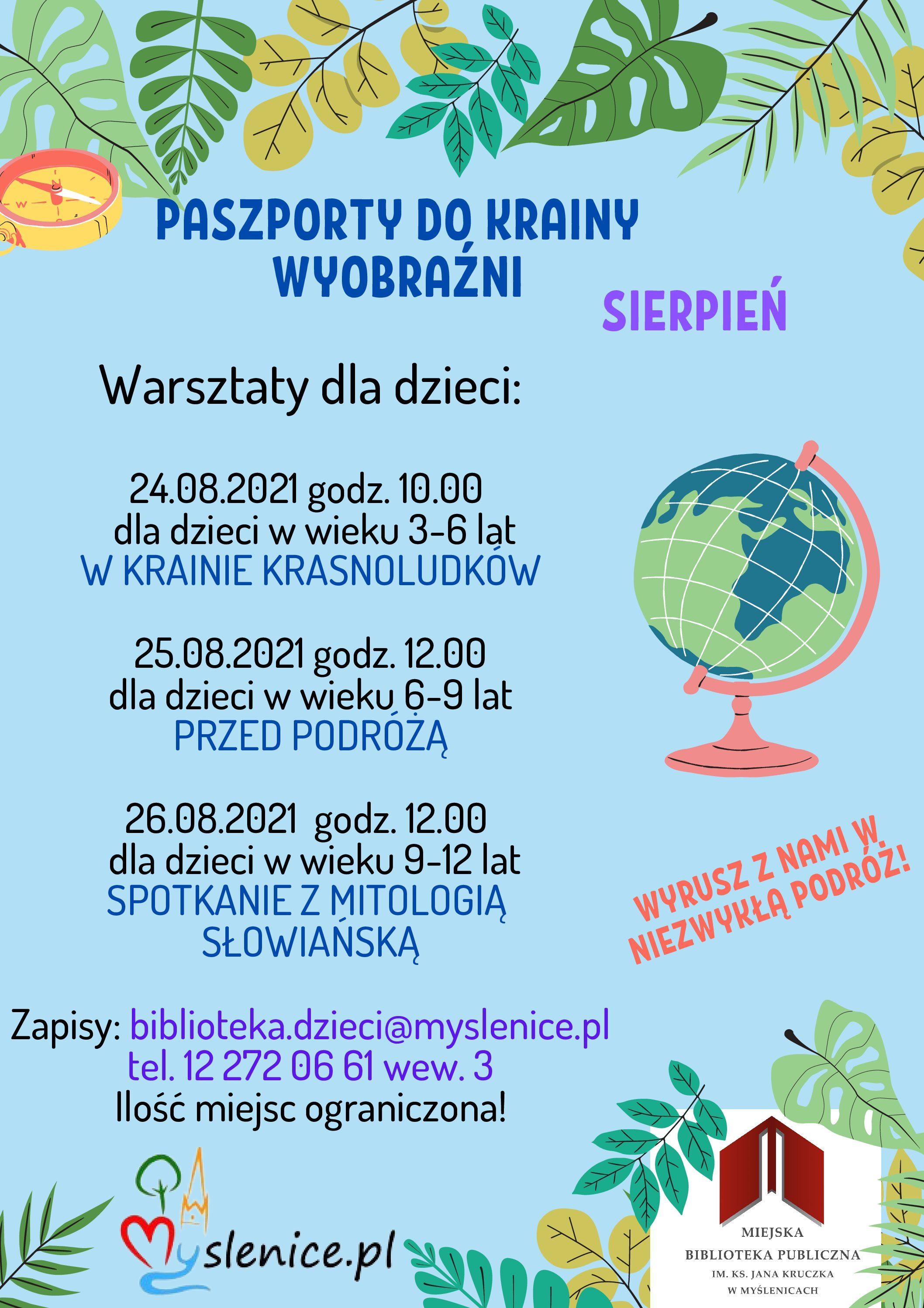Paszporty do Krainy Wyobraźni – sierpień